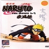 Naruto Shippuuden The Movie 1-7